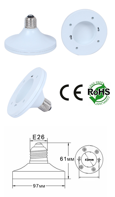 E26 male to GX70 female Converter Socket