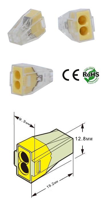 Wire Connector 2 Hole 5 Pack